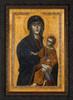 Salus Populi Romani - Ornate Dark Framed Art