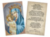 Spanish Mater Ecclesiae - St. Peter's Square Mosaic Holy Card