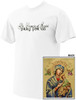 Our Lady of Perpetual Help (Gold) Value T-Shirt