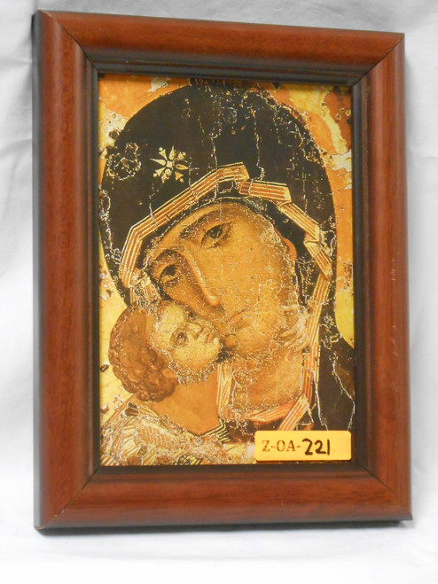 CLEARANCE Our Lady of Vladimir 5x7 Framed Print