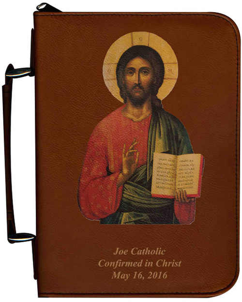 Personalized Bible Cover with Christ the Teacher Icon Graphic - Tawny