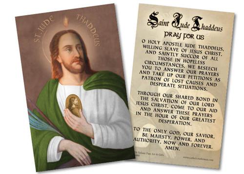 Saint Jude Holy Card