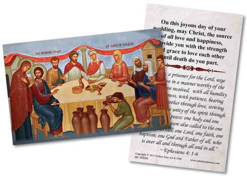 Wedding Feast at Cana Icon Wedding Holy Card