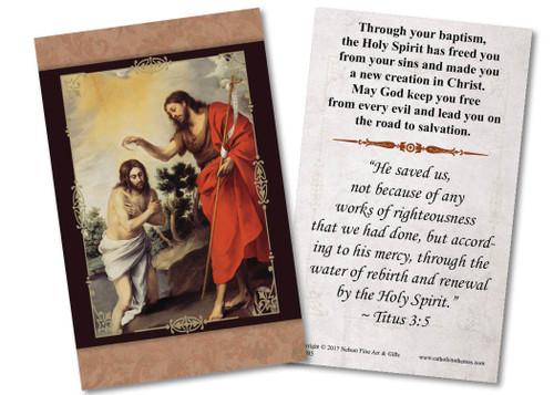 Baptism in the Jordan Baptism Holy Card