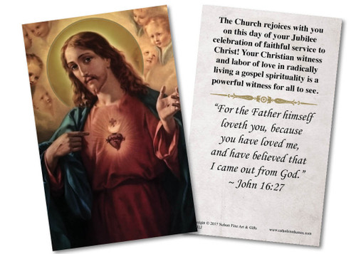 Sacred Heart Jubilee Holy Card
