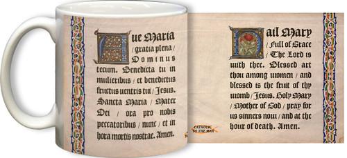Latin-English Hail Mary Mug