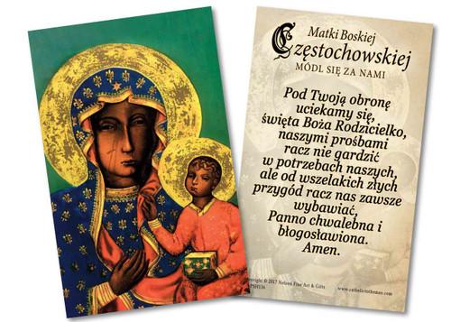Polish Our Lady of Czestochowa Holy Card