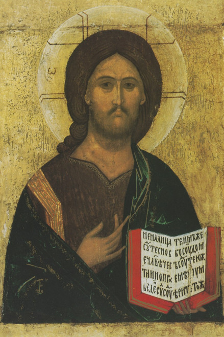 Christ the Teacher Icon Print