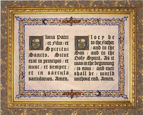 Latin-English Glory Be Gold Framed Art