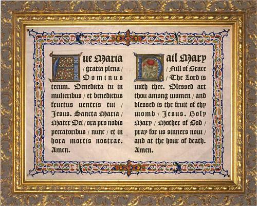Latin-English Hail Mary Gold Framed Art