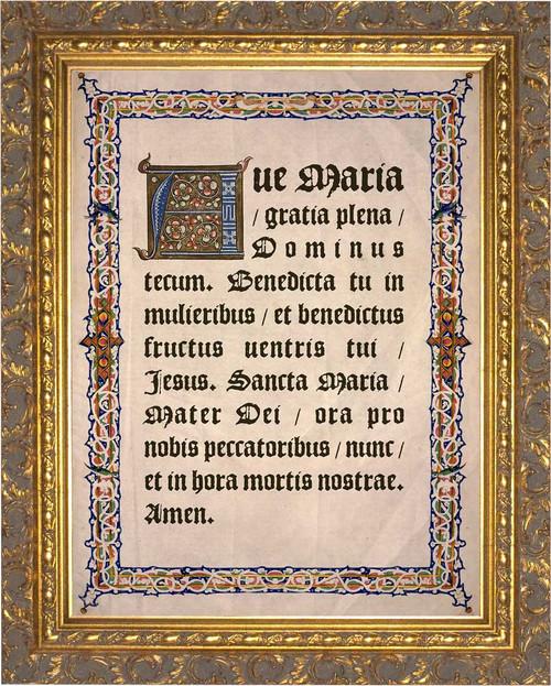 Latin Hail Mary Gold Framed Art