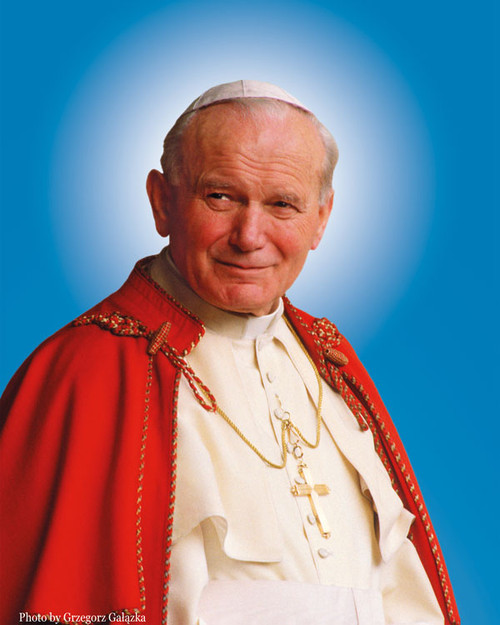 Pope John Paul II Sainthood Canonization Official Portrait: Fine Art Print