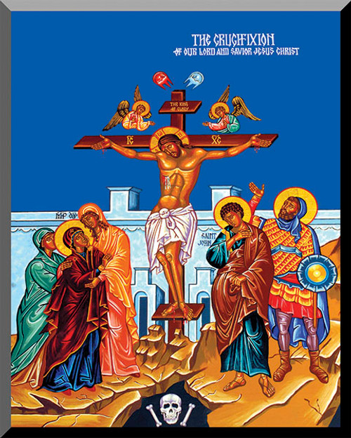 The Crucifixion by Fr. Thomas Loya