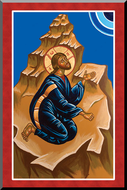 Christ in the Desert by Fr. Thomas Loya