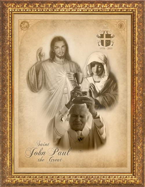 Saint John Paul the Great with Jesus and Mary Framed Art