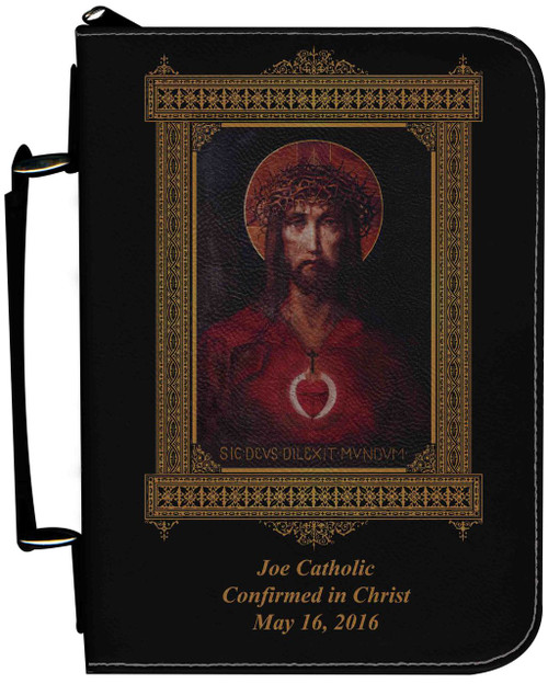 Personalized Bible Cover with For God So Loved the World Graphic - Black