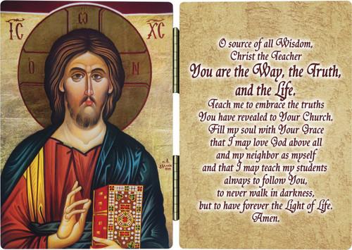 Christ Our Teacher Diptych