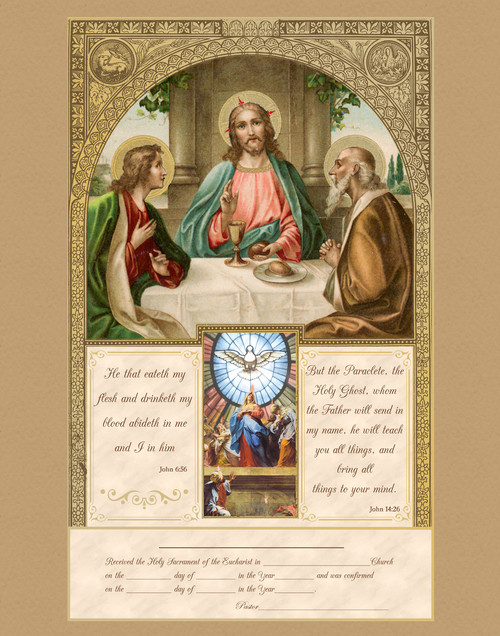 First Communion and Confirmation Certificate with Gold Accents Unframed