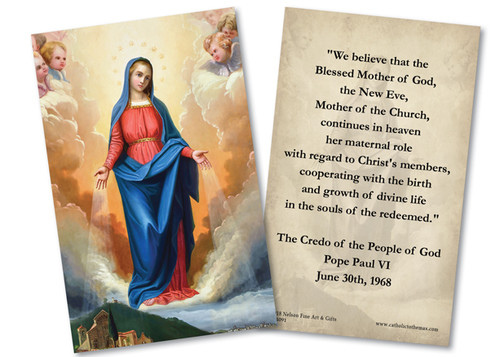 Our Lady of Graces Received Holy Card