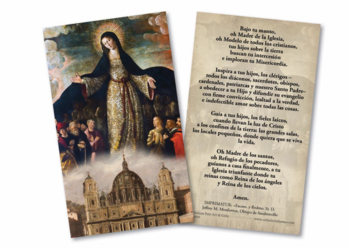 Spanish Mary Mother of the Church Holy Card