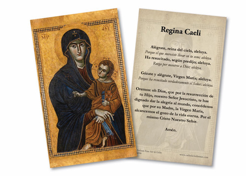 Spanish Salus Populi Romani Holy Card