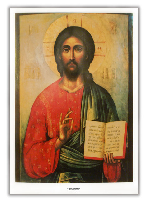 Icon of Christ the Teacher Fine Art Print