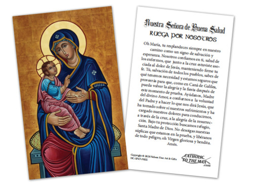 FREE Spanish Our Lady of Good Health Holy Cards (pack of 50)