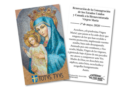 FREE Spanish Mary Mother of our Church Consecration Holy Cards (pack of 50)