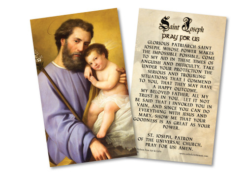 Commemorative St. Joseph Holy Card