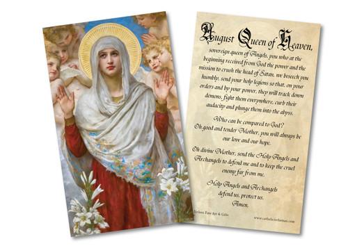 Ora Pro Nobis Holy Card