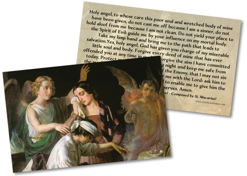 Oldest Known Guardian Angel Prayer Holy Card