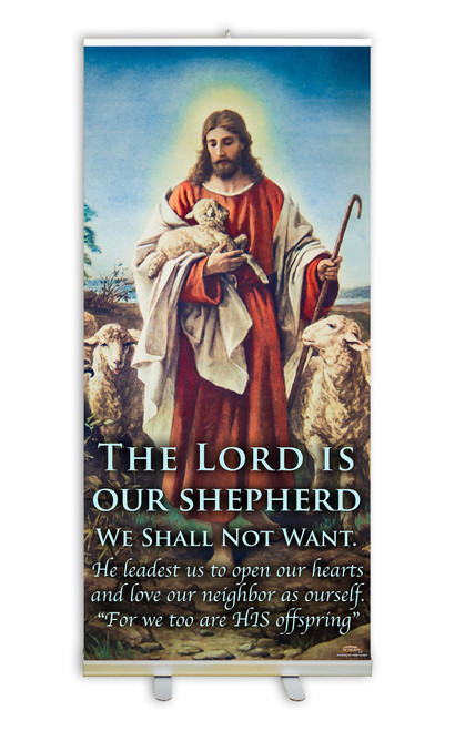 The Lord is Our Shepherd E.C. Banner Stand