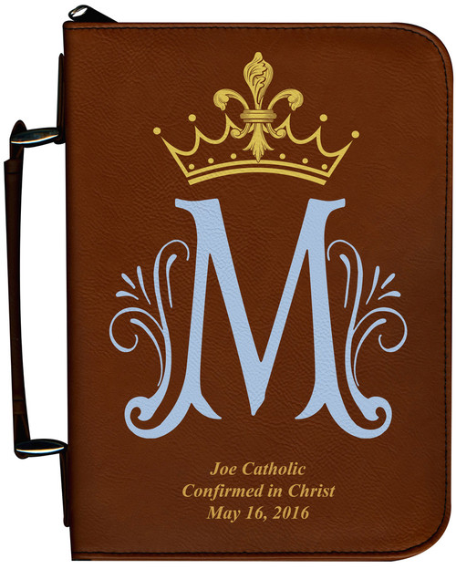 Personalized Bible Cover with Marian Symbol - Tawny