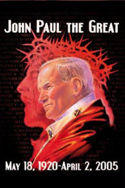 """Saint John Paul the Great """"Upon This Rock"""" by Paoletti Holy Card"""