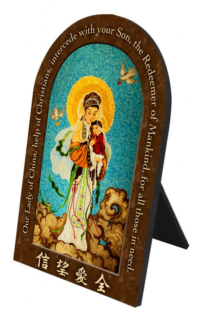 Our Lady of China Prayer Arched Desk Plaque