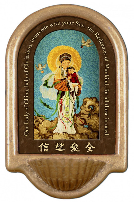 Our Lady of China Prayer Holy Water Font