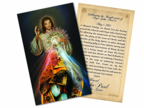 Bl. John Paul II with Monstrance and Divine Mercy Holy Card