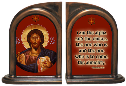 Alpha and Omega Bookends