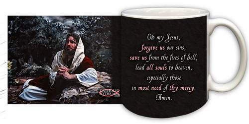 Agony in the Garden Mug