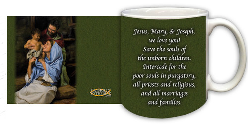 Holy Family II Mug