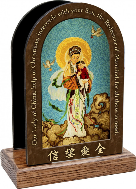 Our Lady of China Prayer Table Organizer (Vertical)