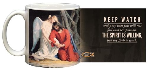 Garden of Gethsemane (Keep Watch) Mug