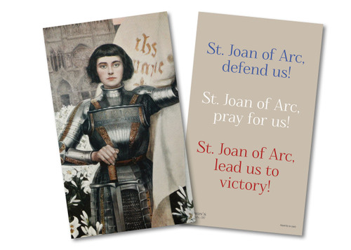 St. Joan of Arc by Albert Lynch Holy Card