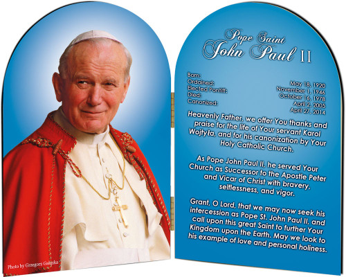 Pope John Paul II Sainthood Prayer Arched Diptych