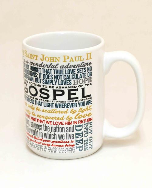 Pope Saint John Paul II Quote Mug