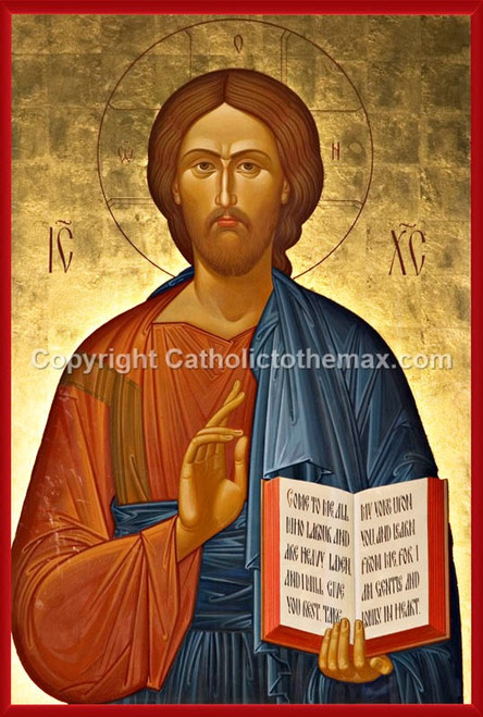 Christ Pantocrator (Gold) Wall Plaque