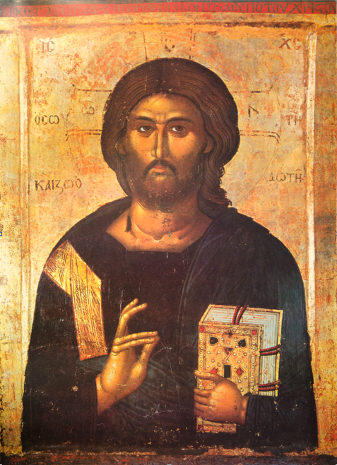 Christ the Teacher Macedonian Icon Print