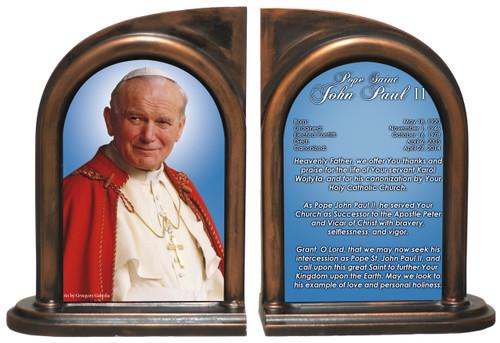 Pope John Paul II Sainthood Prayer Bookends