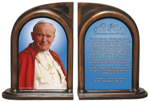 Pope John Paul II Sainthood Quote Bookends