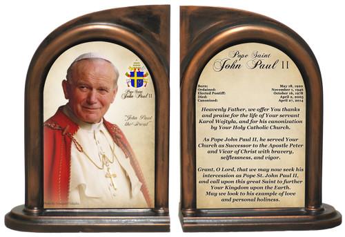 Commemorative Pope John Paul II Sainthood Prayer Bookends